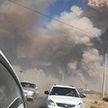 Взрывы в Арысе: более 40 тысяч человек эвакуированы