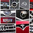 Составлен рейтинг самых надёжных автомобилей в мире