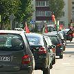 Патриотический автопробег «За Беларусь» сегодня прошёл в Городке