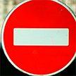 Улица Жуковского в Минске будет временно закрыта для транспорта