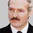 Лукашенко поздравил с Днём матери белорусок