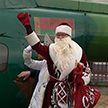 В Минск из Беловежской пущи на вертолете прилетел Дед Мороз