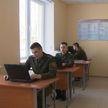 Открыт новый учебный корпус центра применения и развития беспилотных авиационных комплексов