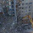 Поисково-спасательная операция в Магнитогорске завершена