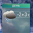 Прогноз погоды на 5 декабря: гололедица и перепады температур