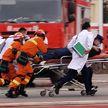 Три человека погибли при взрыве газовой трубы в Китае