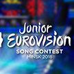 Участники детского «Евровидения» начинают прибывать в Минск