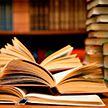 Библиотека Национальной академии наук проводит день открытых дверей