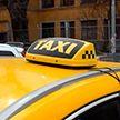 Россиянин забыл в такси Br1,2 тыс, а водитель решил, что Br850 из них его