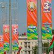 Лукашенко: к своей независимости белорусы шли более тысячи лет