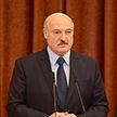 Лукашенко: настоящая наука должна прежде всего служить людям, улучшать качество их жизни