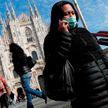 Впервые уменьшилось число заражённых коронавирусом в Италии