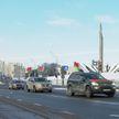 Автопробег «За Беларусь»: колонна прокатилась по главным проспектам Минска