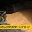Уборочная-2020: как аграрии трудятся в полях и бьют рекорды