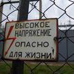 Вместо эффектного селфи на мосту парня ударило током в Барановичах