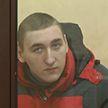 В Гродно судят подростка, который собирал деньги на несуществующие похороны