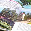 Туристический потенциал Беларуси представили в Москве