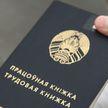Лукашенко подписал Декрет: усилят требования к руководящим кадрам