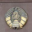 «Вынужденный шаг»: МИД Беларуси прокомментировал отъезд посла Франции