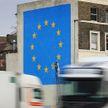 Знаменитое граффити Бэнкси о Brexit уничтожили в Великобритании