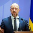 Премьер-министр Украины заявил о возможном прекращении выплаты пенсий через 15 лет