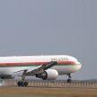 Лукашенко прибыл с визитом в Азербайджан