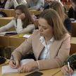 Старшеклассники стали студентами  БГУ на неделю