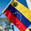 Международная контактная группа по Венесуэле соберётся 7 февраля
