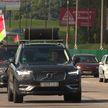 Масштабный автопробег «За Беларусь!» снова стартовал возле аквапарка «Лебяжий»