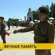 В Полоцке в урочище «Пески» появился мемориал жертвам фашизма