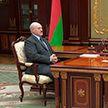 Союзное государство Беларуси и России: на чем строится интеграция