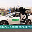 Экологично, но дорого: владельцы электромобилей – об особенностях и преимуществах такого транспорта