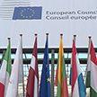 Итоги встречи министров иностранных дел стран-участниц «Восточного партнёрства» и стран Евросоюза в Люксембурге