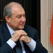 Президент Армении заразился COVID-19