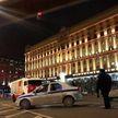 Стрельба возле здания ФСБ произошла в центре Москвы: есть погибшие, в том числе сотрудник ведомства