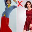 5 причин, из-за которых ваши образы смотрятся дёшево