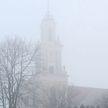 Оранжевый уровень опасности объявлен в Беларуси на субботу