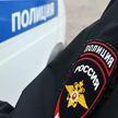 Обидевшийся на прозвище россиянин попытался убить четырех человек