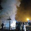 На минской улице Тимирязева сгорело кафе