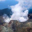 Япония находится в ожидании извержения вулкана