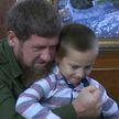 Шестилетний мальчик стал охранником Кадырова (ВИДЕО)