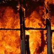 В агрогородке Нарочь при пожаре погиб мужчина