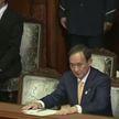 В Японии избран новый премьер-министр
