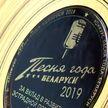 «Песня года»: ОНТ покажет телеверсию музыкальной премии 25 января