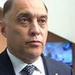 Александр Вольфович: Мы отмечаем очень много негативных тенденций в сфере обеспечения безопасности Казахстана и Республики Беларусь