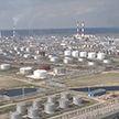 Очередной этап модернизации Мозырского НПЗ находится на финише