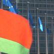 Как изменилось отношение Запада к Беларуси за прошедший год? От попыток раскачать общество до откровенного давления