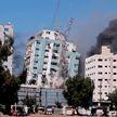 Израиль ракетными ударами разрушил 11-этажное здание с офисами СМИ в секторе Газа