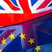 Brexit в режиме ожидания:  до «развода» Великобритании с ЕС остается неделя