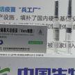 Ученые: чтобы победить коронавирус, придется вакцинировать и детей